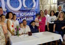 В Варне поздравили юбиляра, которому на днях исполнилось 100 лет