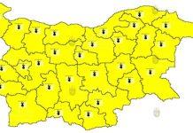 30 июля Желтый код в Болгарии