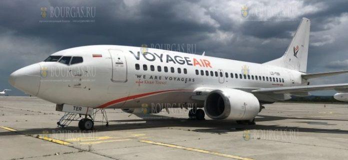 авиакомпания Voyage Air