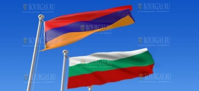 Болгария Армения