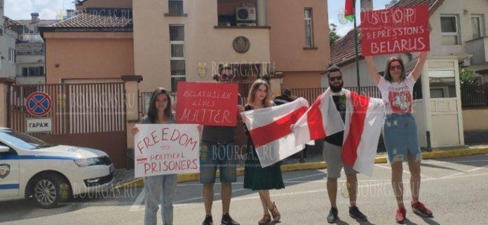 Болгары солидарны с политзаключенными Беларуси