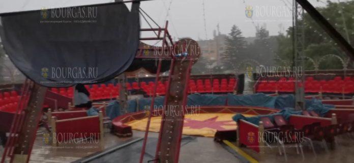 Буря почти уничтожила болгарский цирк