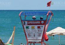 Красный флаг сегодня на пляжах в Бургасе