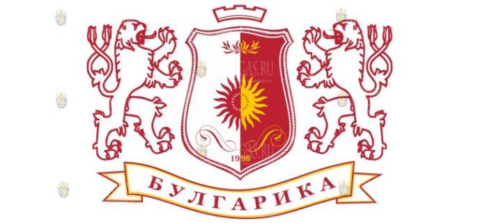 Международная выставка ремесел и искусств Булгарика