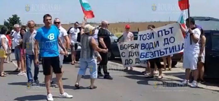 Протестующие заблокировали дорогу Варна - Русе в Болгарии