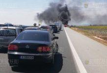 Сегодня на автотрассе Тракия горел автомобиль