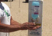Солнечный берег может похвастаться безопасным пляжем и дешевыми зонтами