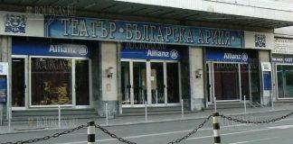 Театр Българска армия в Софии
