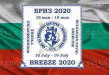 В Болгарии пройдут военные учения Бриз