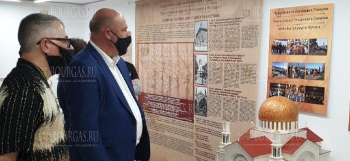В Поморие в эти дни проходит уникальная выставка