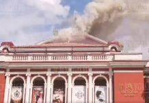 в Русе горело здание оперного театра