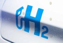 водородные АЗС в Болгарии