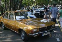 выставка ретро-авто в Бургасе - Вяра в доброто