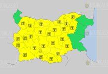 1 сентября Желтый код в Болгарии