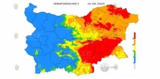 10 августа пожароопасность в Болгарии