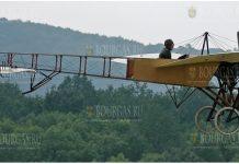 13 августа 1912 года состоялся первый полет болгарского военного самолета над Софией
