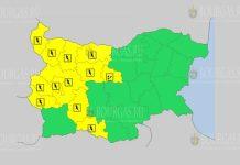 16 августа Желтый код в Болгарии
