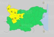 19 августа Желтый код в Болгарии