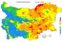 23 августа пожароопасность в Болгарии