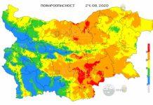 24 августа пожароопасность в Болгарии