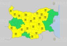 30 августа Желтый код в Болгарии