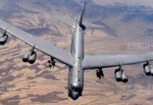 4 стратегических бомбардировщиков B-52 Stratofortress, пролетели над территорией Болгарии