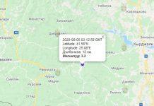 5 августа землетрясение в Болгарии