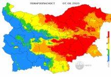 7 августа пожароопасность в Болгарии