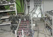 Биткойн-добытчики в Болгарии воровали электричество
