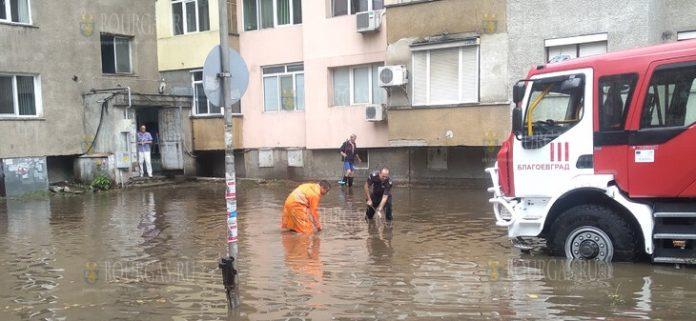 Благоевград затопил сильный дождь