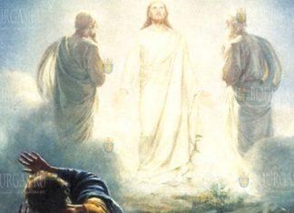 Болгарская церковь празднует Преображение Господне