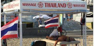Экзотические массажистки - хит на пляжах Солнечного берега