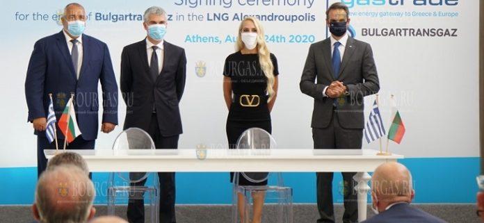 Греция и Болгария становятся крупными энергетическими центрами