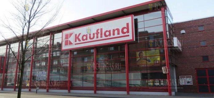 Kaufland Bulgaria