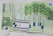 На пограничном пункте Малко Тырново обнаружили незадекларированные 35800 евро