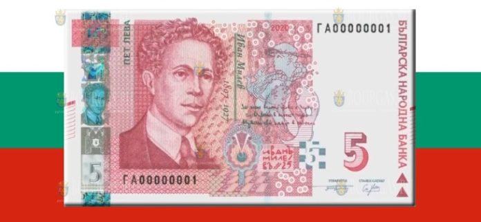 новая банкнота Болгарии 5 лев 2020 год