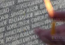 Сегодня Болгария отметила день памяти жертв тоталитарных режимов