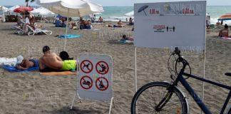 Северный пляж Бургаса - лето 2020 года