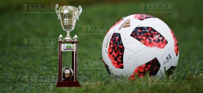 СуперКубок Болгарии по футболу