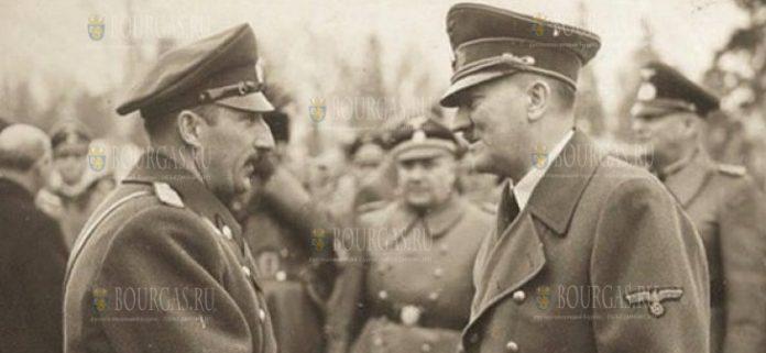 Царь Борис III с Гитлером