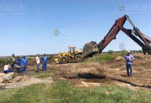 В Болгарии обнаружили 100 тонн захороненных пестицидов