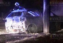 В Бургасе на улице взорвался автомобиль