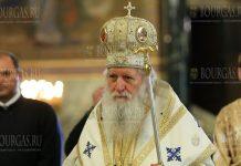 в честь праздника Великой Богородицы - Святейший Патриарх Неофит совершил Святую литургию