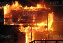 В Козлодуе пожар уничтожил ресторан