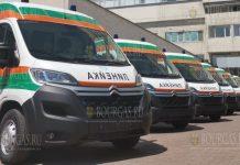 Военные госпитали в Болгарии получили новые машины скорой помощи