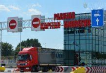 Возле КПП Капитан Андреево в Болгарии появилась новая парковка