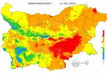13 сентября пожароопасность в Болгарии