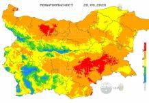 20 сентября пожароопасность в Болгарии
