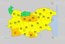 26 сентября Желтый код в Болгарии