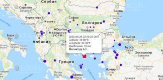27 сентября землетрясение в Болгарии